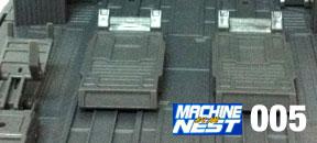 Machine Nest 005 Review
