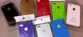 Iphone 4 casing crazeeeee….