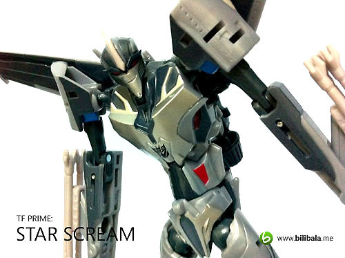 Transformers Prime: Starscream