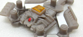 Arms Micron Weapon (AMW) 01: Gabu