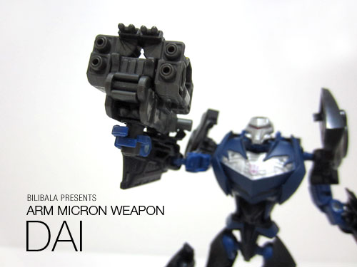 Arms Micron Weapon (AMW) 03: Dai
