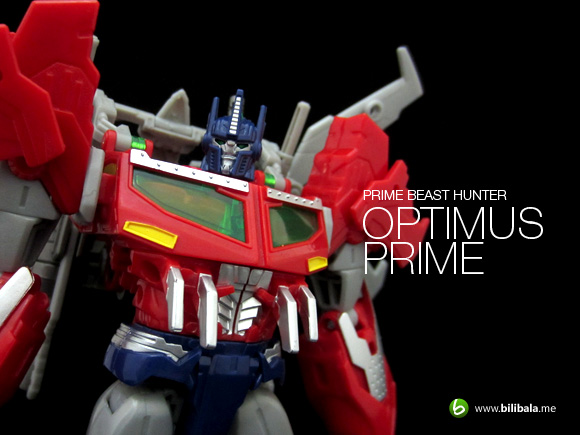 Optimus Prime: Transformers Prime (Beast Hunter)