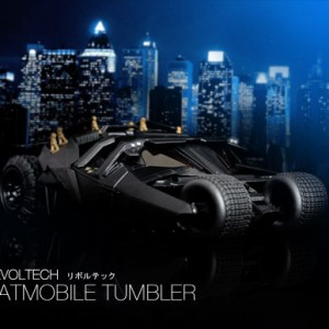 Batmobile Tumbler (Bat Tumbler) : Revoltech
